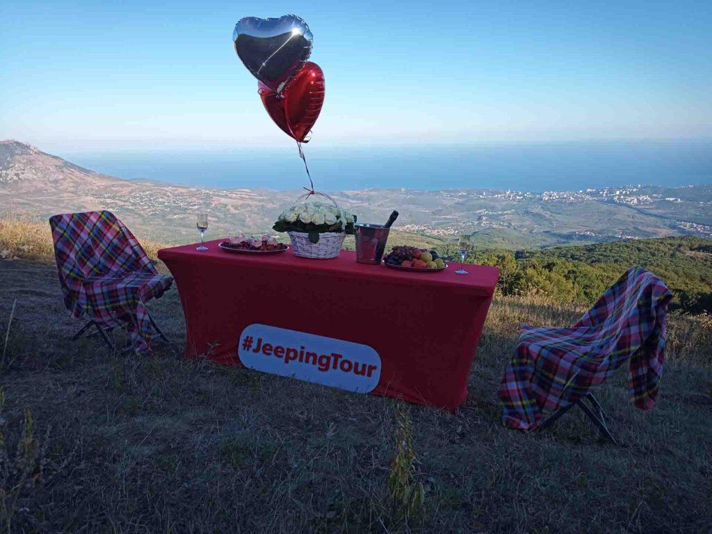 Романтическое свидание в горах Крыма