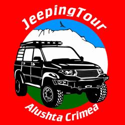 Джиппинг Индивидуальные джип туры по Крыму